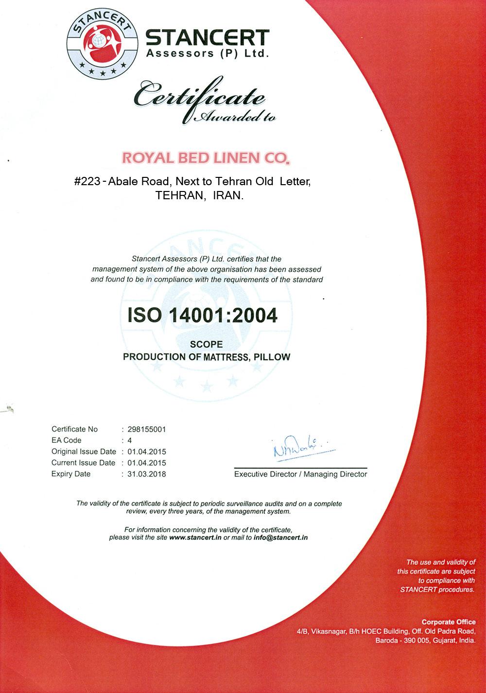 گواهینامه استاندارد بین المللی شرکت رویال